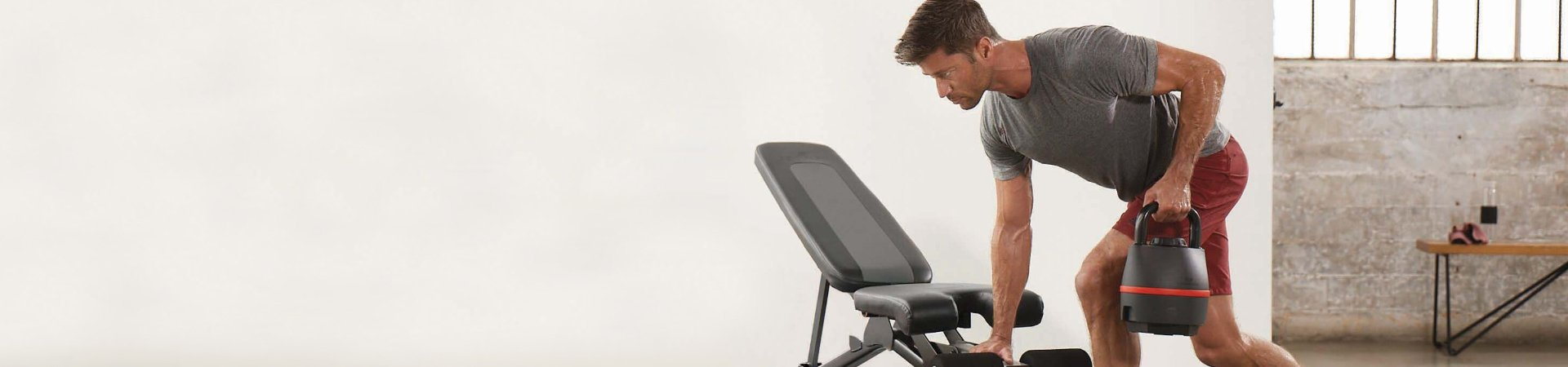New SelectTech 4.1S Bench - Pairs well with SelectTech Dumbbells or Kettlebell